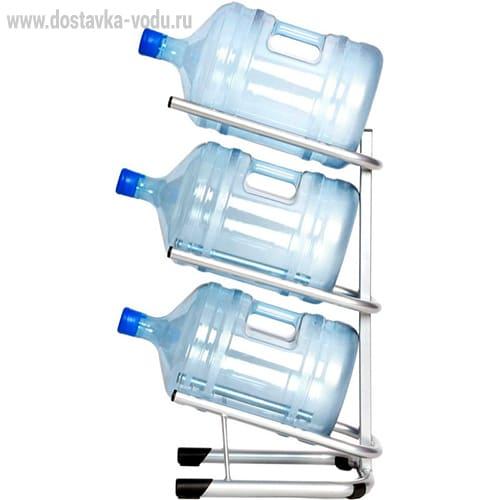 Стеллаж на 3 бутыли